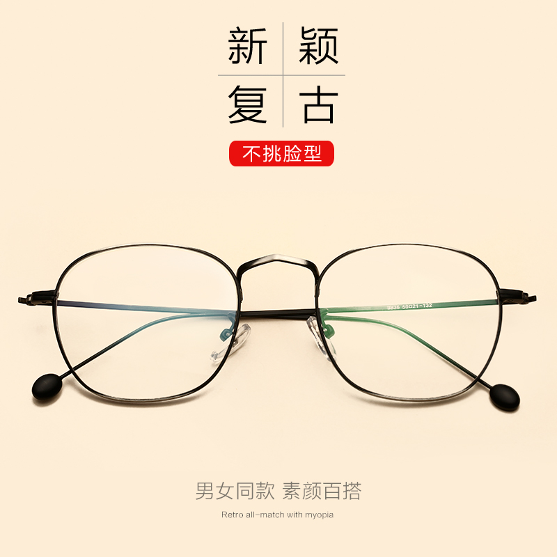 ea9c32de66 Korean version of the retro art semi-circular frame metal glasses frame men  and women