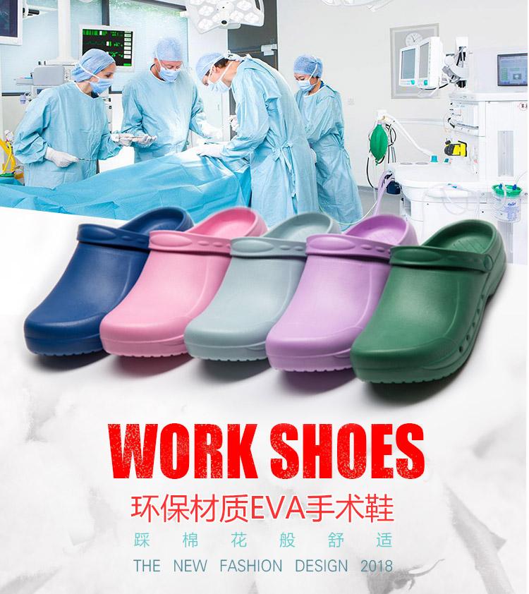 Eva phẫu thuật giày dép hành phòng y tá ICU không trượt giày việc giày lỗ thở Baotou đáng yêu lớp vỏ dày
