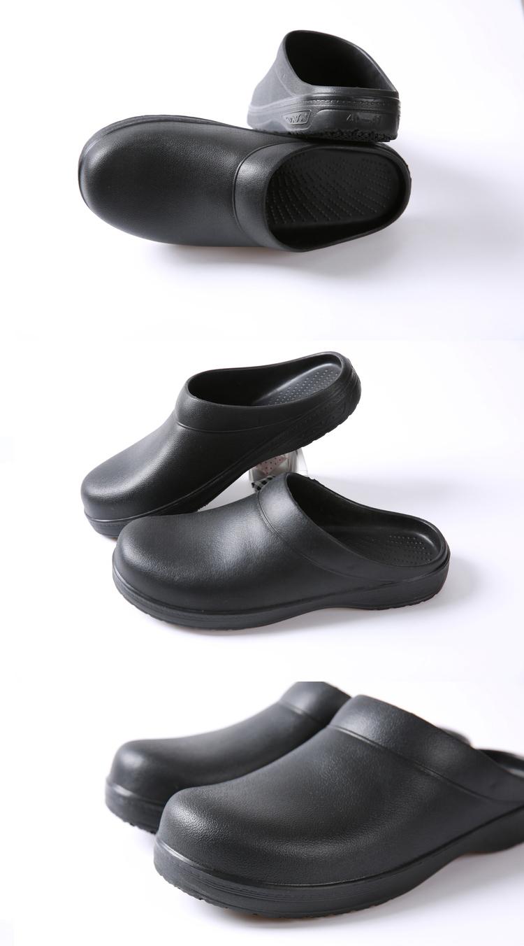 Theo Thiên thần giày đầu bếp nhà bếp trượt giày việc giày lớn giày đen phẫu thuật không xốp Bao Đầu dép chân giày