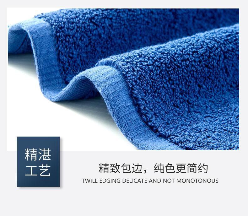 孚日集团旗下 洁玉 新疆长绒棉浴巾 70*140cm 图22