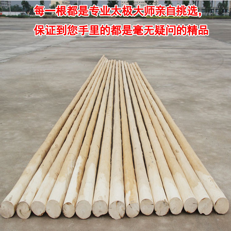 JGJ/T223-2010 Technical Specifications for Ready-mixed Mortar Application  Date of Implementation January 1, 2011 China Building Industry Press The