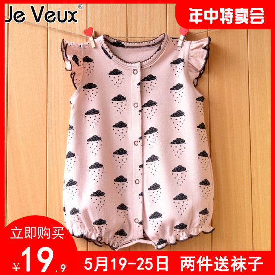 Baby onesies short-sleeved female baby summer cotton female baby 0-3-6-12 months pink princess