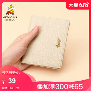 Scarecrow 2020 new leather wallet female Korean cute short paragraph wallet card package portable packet one change
