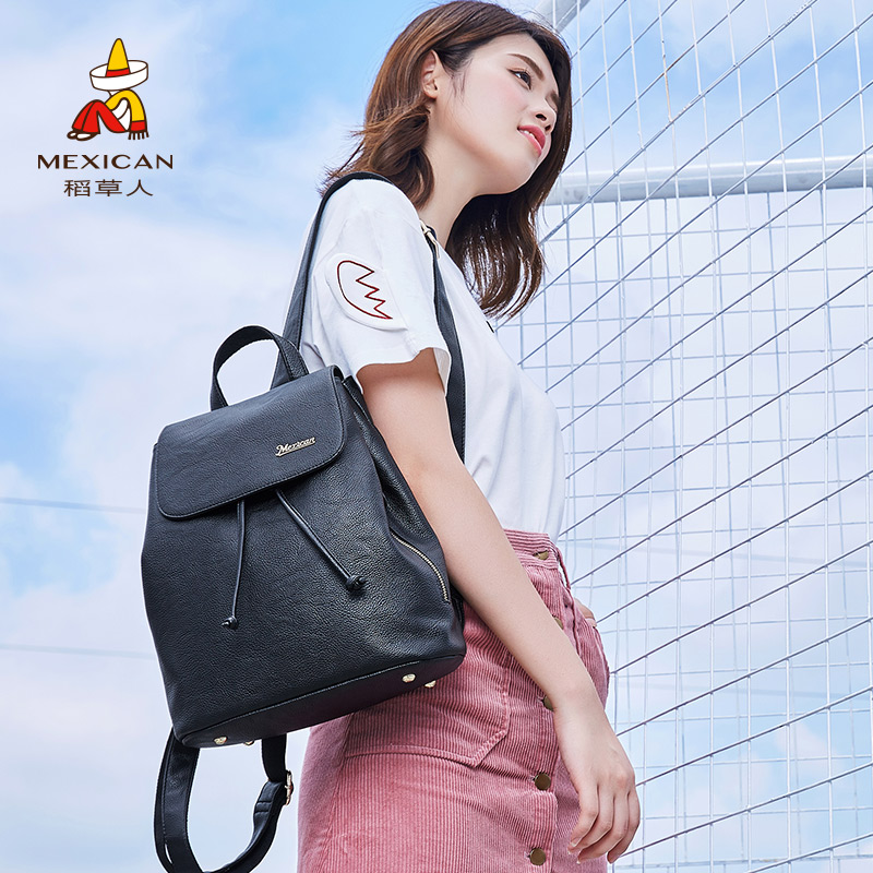 Scarecrow 2018 new Korean PU backpack female simple fashion tide large  capacity bag flagship store official 08ce29b488f11