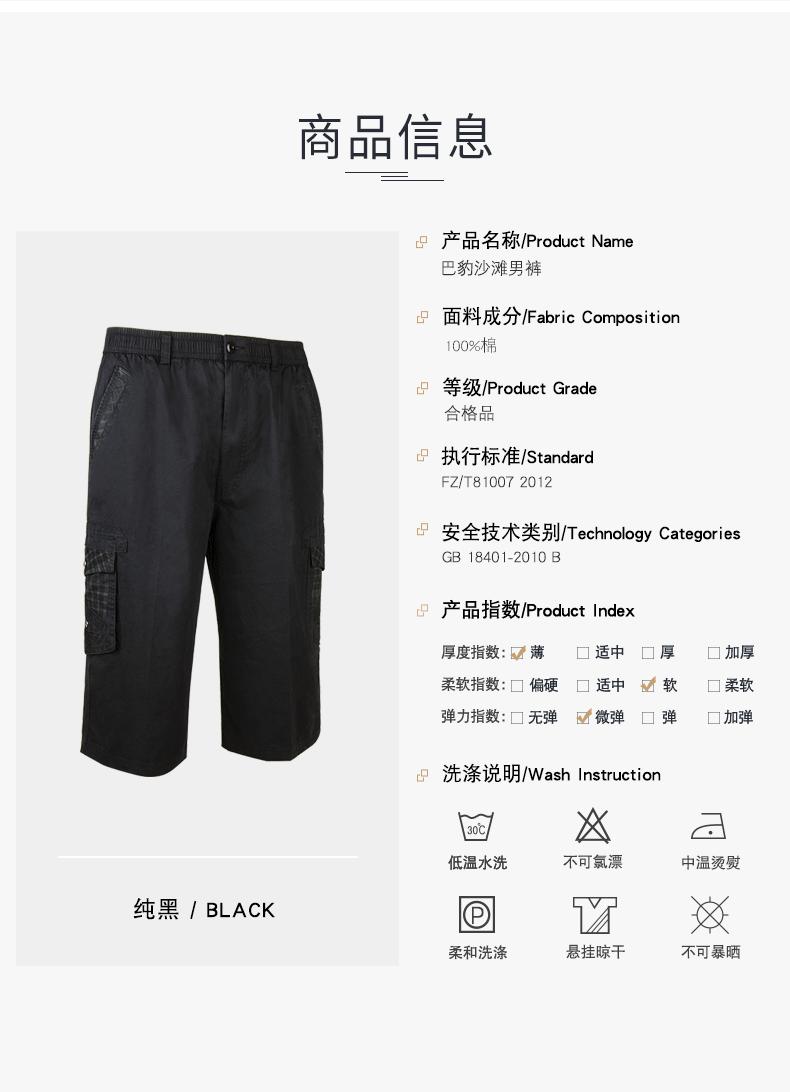 Babao quần short nam cắt quần mùa hè quần âu màu đen cotton đa túi bãi biển quần lỏng thẳng kích thước lớn