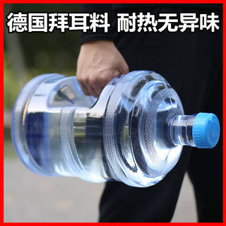 Pure water bucket drinking machine bucket household portable 5l7.5l mineral water bucket empty bucket 10L storage bucket filled with drinking water bucket