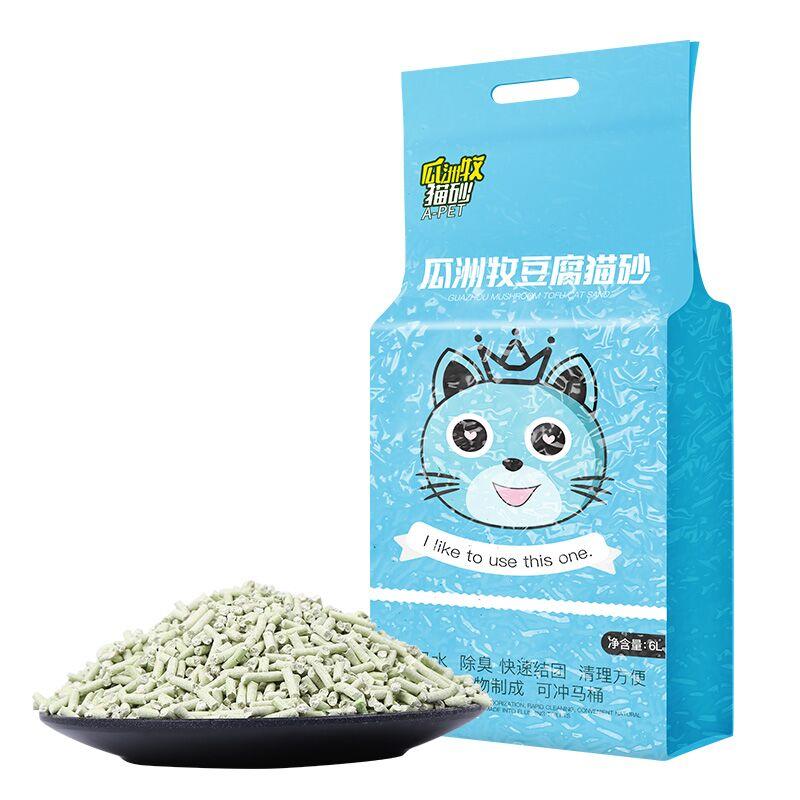 豆腐猫砂除臭无尘豆腐砂渣猫咪用品猫沙大袋满10公斤20斤包邮
