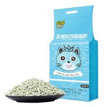 买一送一【瓜洲牧】无尘豆腐猫砂6L