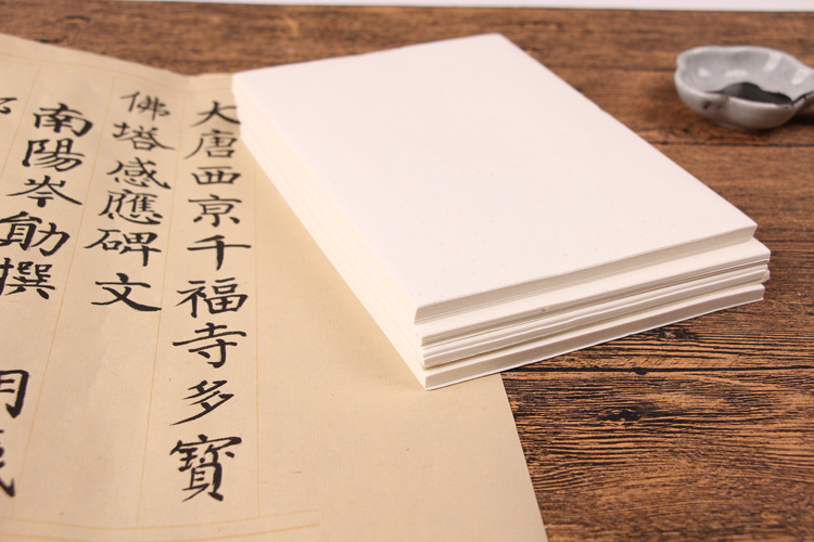 Usd 7 81 Buy 3 Get 1 Free 1 Japanese Calligraphy Paper Thick