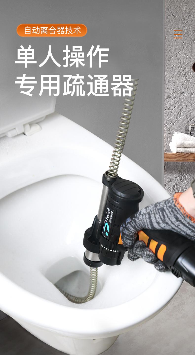 下水道疏通神器机通厕所马桶家用万能工具堵塞电动管道专业钢丝簧详细照片