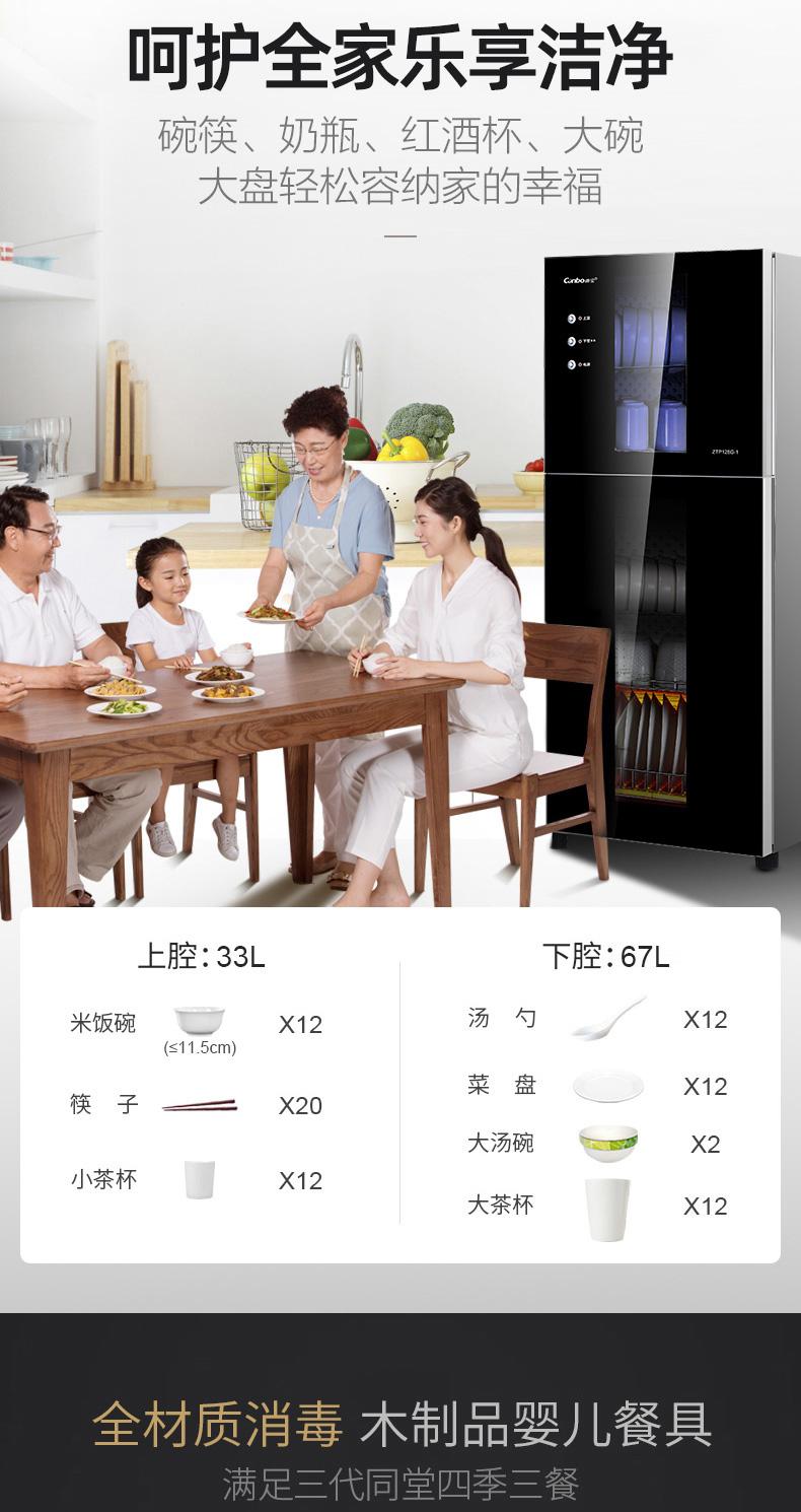 康宝消毒柜家用立式小型碗筷碗盘柜餐具柜二星级柜详细照片