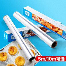 Kitchen Baking Aluminum Foil Barbecue Baking Pan Barbecue Paper Cooking Food Oil Paper Tinfoil Oven Baking Paper Foil