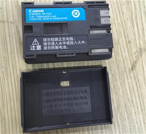50D佳能原装1010DD300300DEOSG5G630D20DBP-511A电池G340D5D数码相机