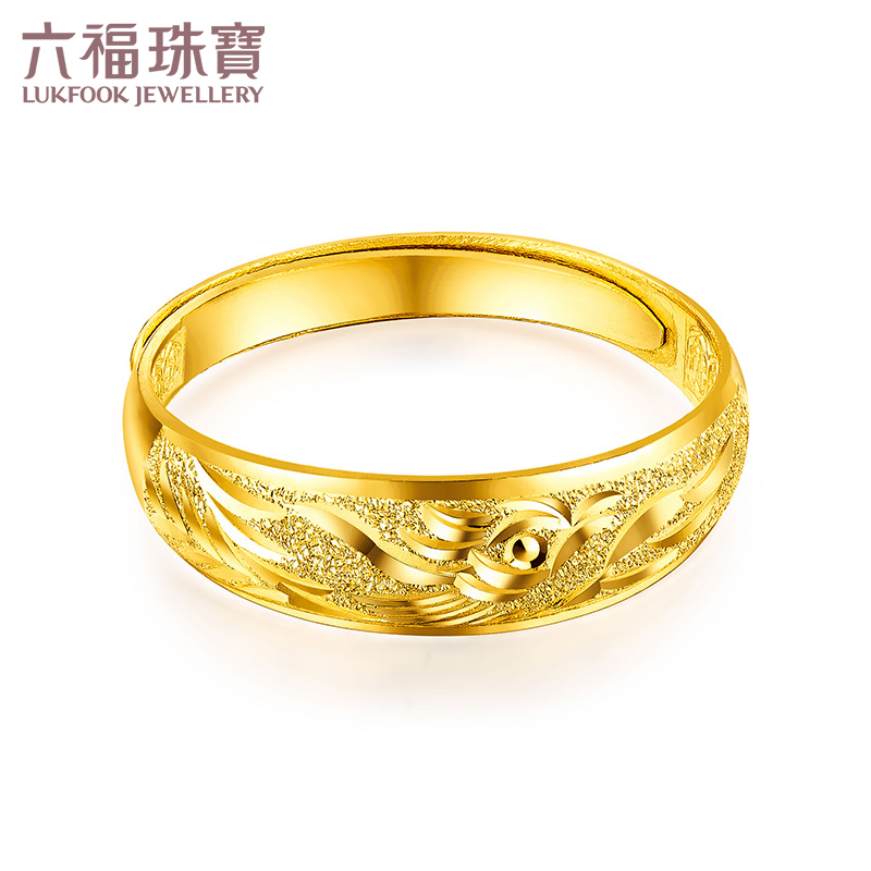 Six Fu Jewelry Longfeng Wedding To Ring Gold Ring Women Married Full Gold Ring Priced B01tbgr0018