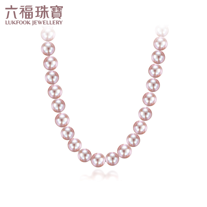 Luffy jewelry freshwater pearl necklace nearly round partial Purple Air pearl necklace L71TBKN003 in 14K yellow gold