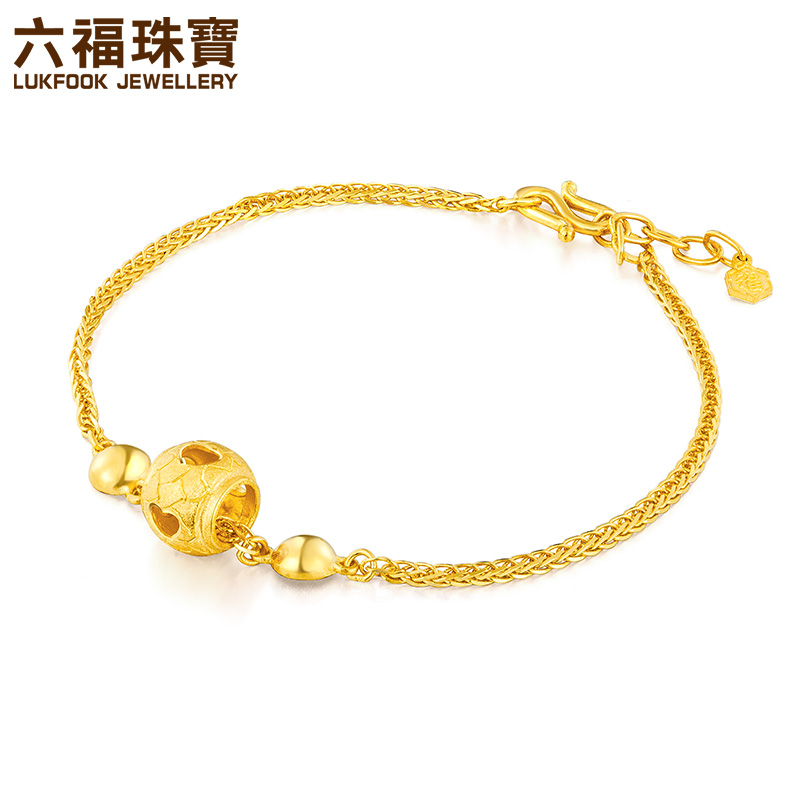 bracelet ebay chain jewelry inch yellow gold s p figaro hollow