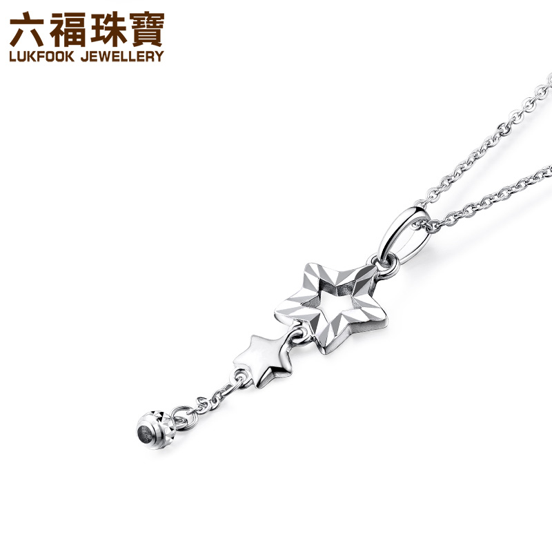 Luk fook jewelry pt950 platinum pendant starry dream star pendant luk fook jewelry pt950 platinum pendant starry dream star pendant without chain price hipt bp0002 aloadofball