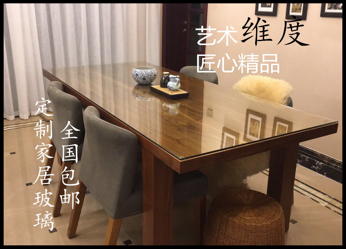 Table Tempered Glass Custom Coffee Table Dining Table TV Cabinet  Rectangular Round Shaped Furniture Frosted Glass Custom