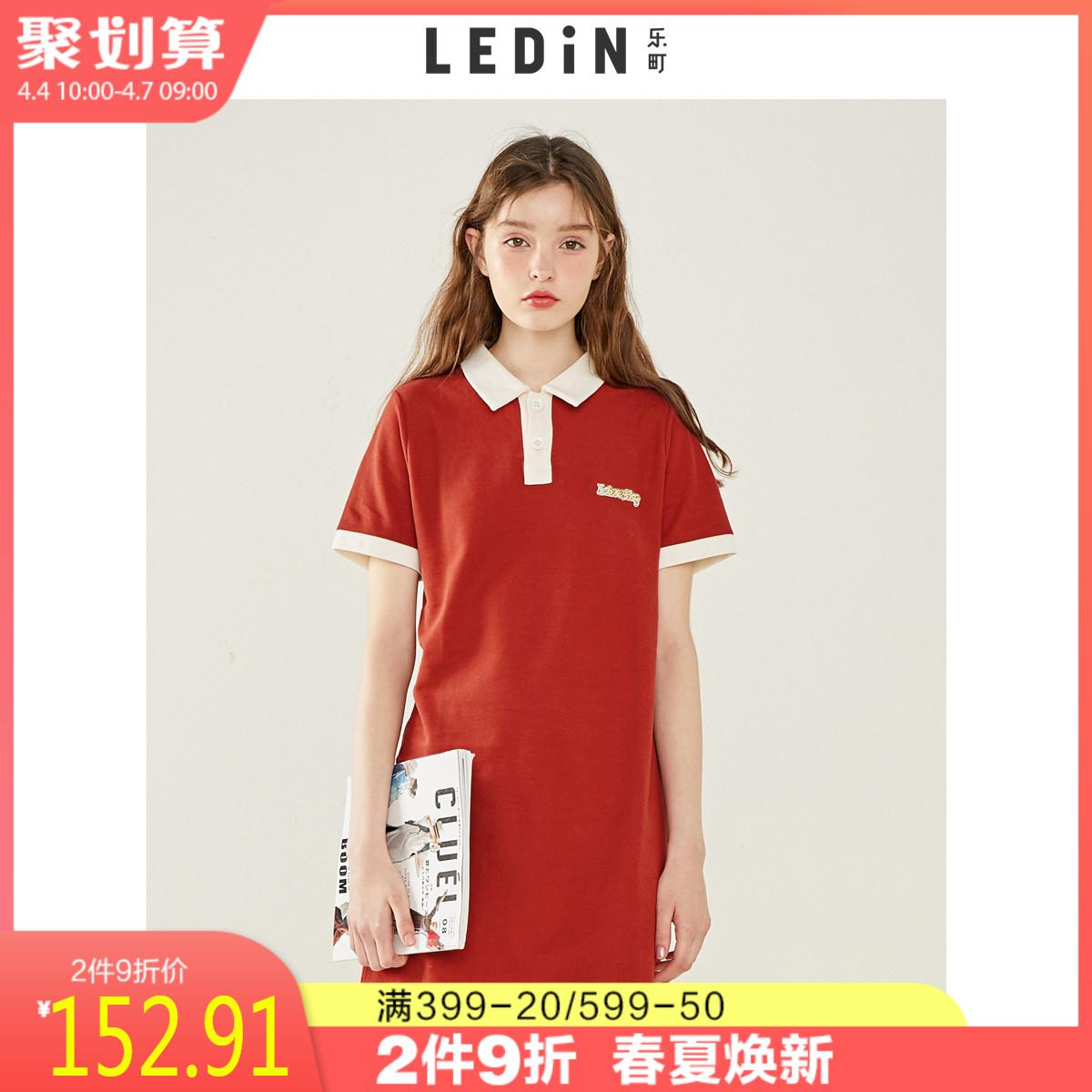 乐町连衣裙2020新款春流行polo连衣裙清新显瘦气质裙子小甜美学生