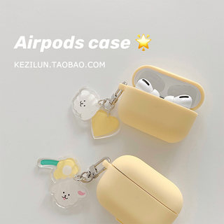 Cute cartoon ornaments AirPods protective cover personalized pro headphone cover Apple wireless bluetooth silicone soft shell