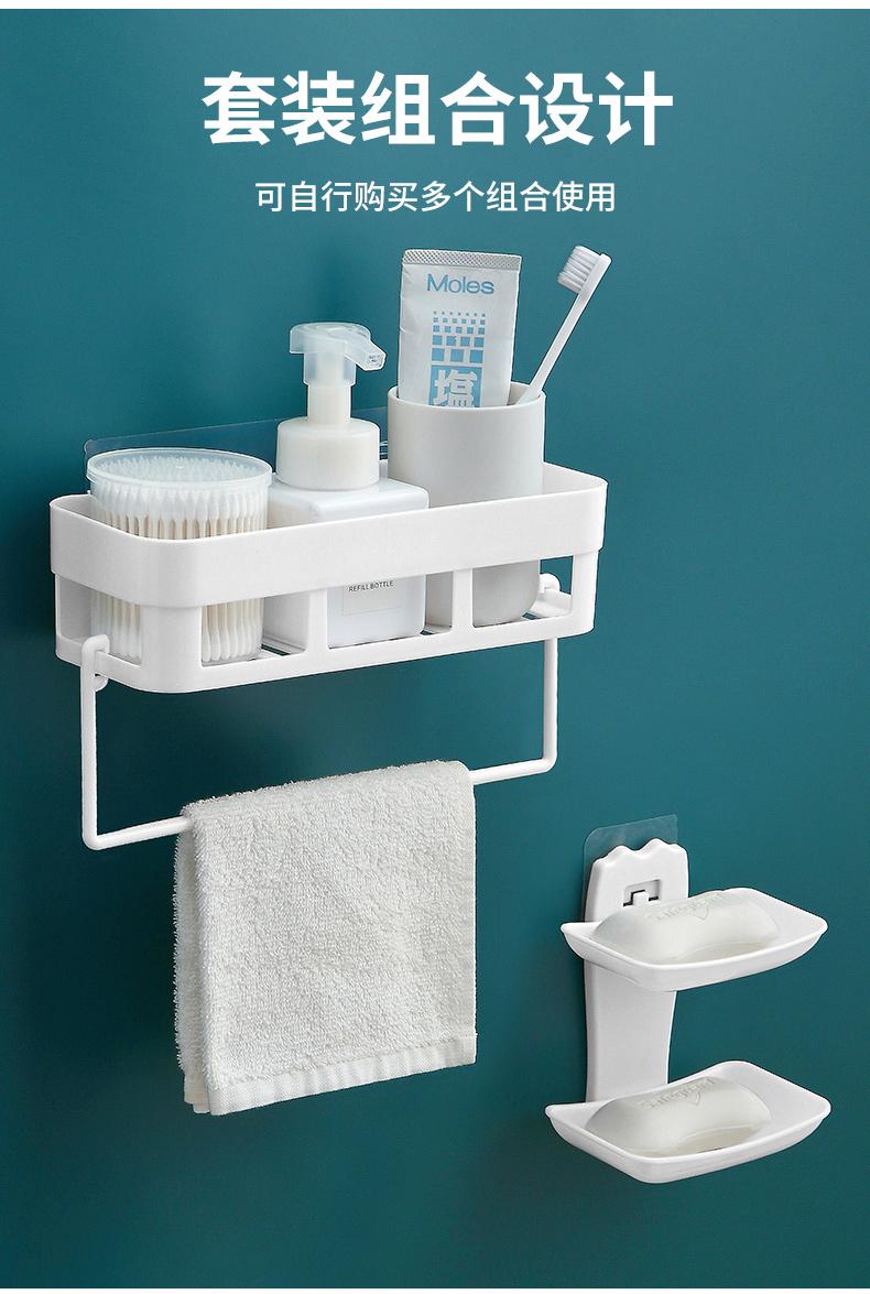 肥皁盒吸盘壁挂式浴室化妆室创意免打孔沥水置物架学生双层香皁盒详细照片