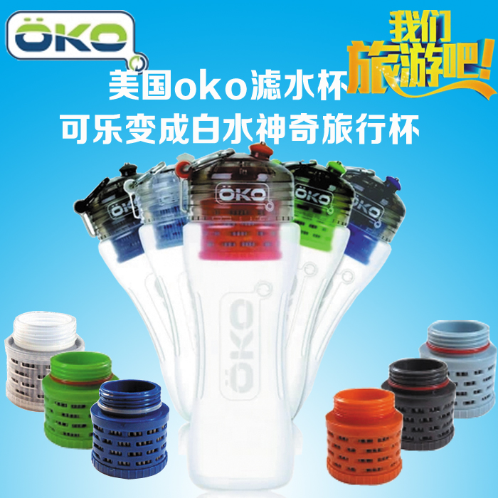 Asian water spotting bottles magnificent