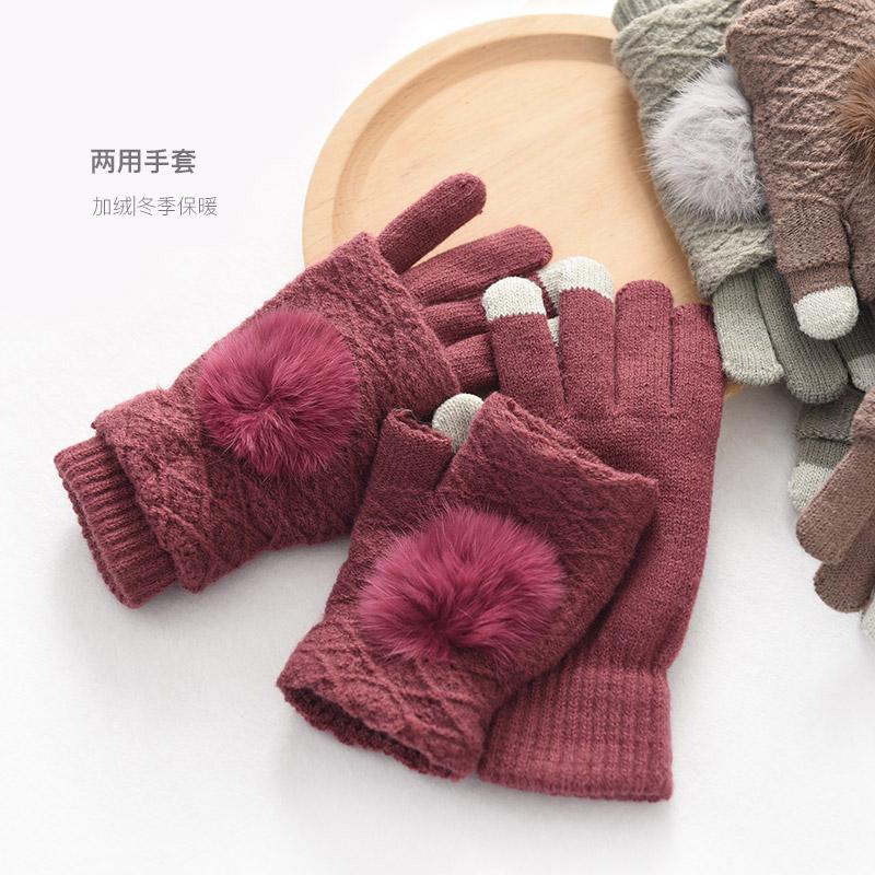 包邮 女士手套 触屏手套 分指手套 全指针织手套加厚加绒保暖冬季