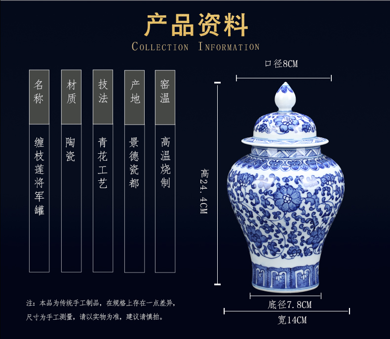 Jingdezhen ceramic general pot of blue and white porcelain vase place to live in the sitting room porch porcelain gifts