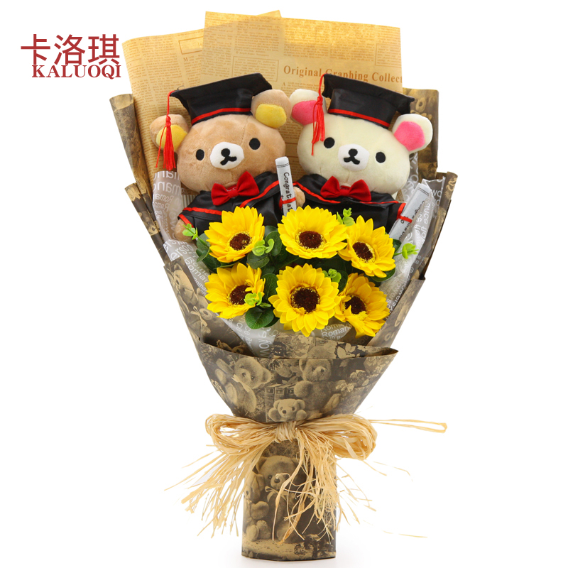 USD 32.15] Cartoon flower doll bouquet relaxed bear bear bouquet ...