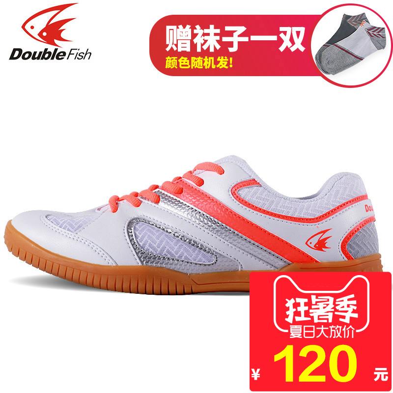 Song ngư giày bóng bàn nam giới và phụ nữ lấy mặt đất non-slip chịu mài mòn sốc hấp thụ thở mùa hè bảng tennis giày thể thao cạnh tranh chuyên nghiệp