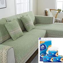 3包【维达】抽纸+精品棉麻坐垫