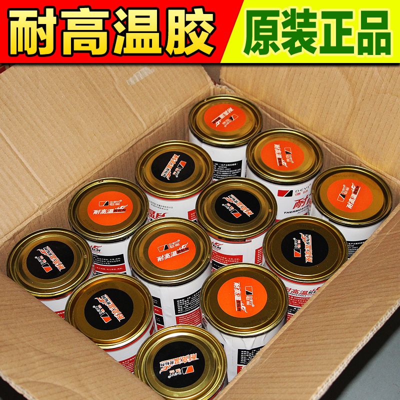 Deyi DY-E802 high temperature resistant adhesive epoxy resin