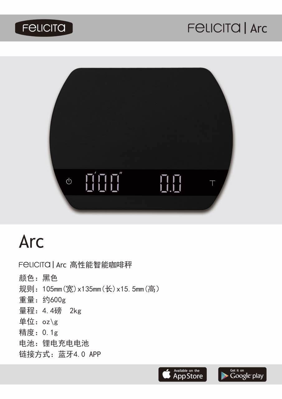 Bao Shunfeng Felicita Spike Acaia Lunar Espresso Waterproof Smart Scale Color Classification Spot Hand Punch Whitespot Blackspot Coffee Machine With New Electronic