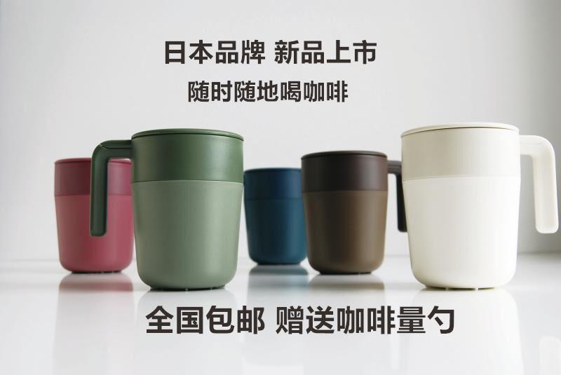 Nhật Bản nhập khẩu KINTO áp suất lọc tách cà phê cốc trà cốc nước 260ml có tay cầm pha trà hoa cốc áp lực nồi - Cà phê
