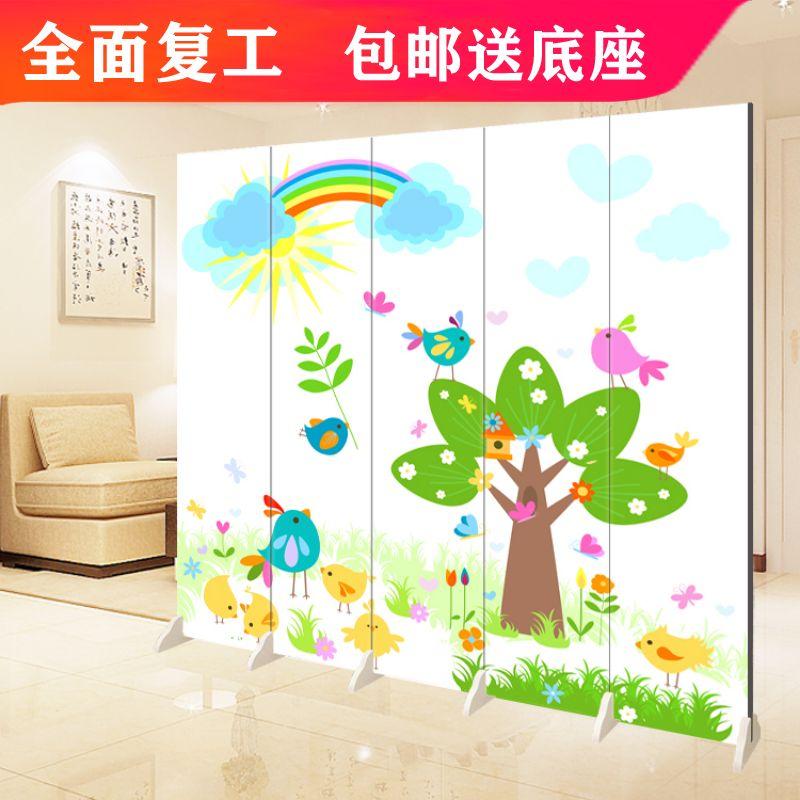 Phim hoạt hình cây dễ thương nền tường màn hình phân vùng thời trang phòng khách hiên trẻ em mẫu giáo rào cản - Màn hình / Cửa sổ