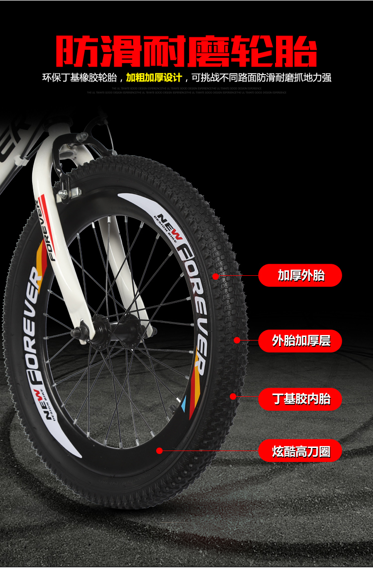 Bike light fastner pvc silicon band Bike light fastening rubber band Cycle GHY