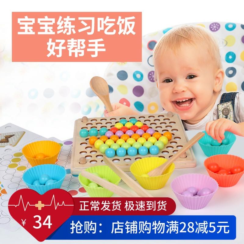 Kẹp đồ chơi bằng gỗ, giáo dục sớm cho trẻ, ăn đũa, câu đố nhận thức màu sắc, đồ dùng dạy học mẫu giáo - Đồ chơi giáo dục sớm / robot