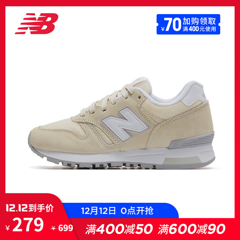 New Balance NB官方2019新款女鞋WL565CLT休闲舒适运动鞋