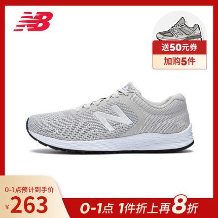 New Balance NB官方2019新款男鞋MARISSC2专业跑步运动鞋