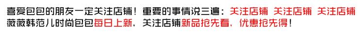 ☆☆☆網紅印花大包包女歐美新款潮韓版百搭斜挎包寬肩帶時尚手提包女包丨單肩包丨斜挎包丨潮牌-DDM