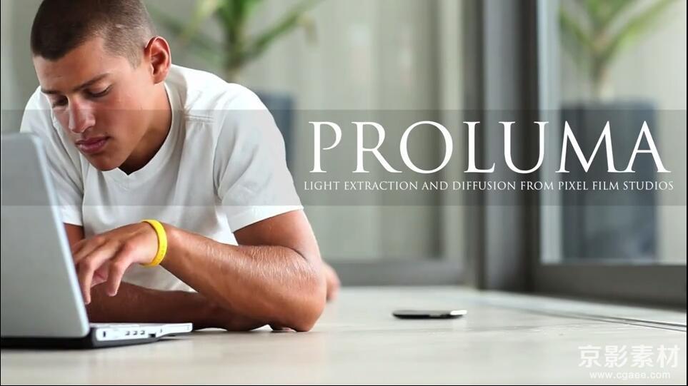 FCPX插件 PROLUMA-专业光提取光控制效果-中文/英文-Final Cut Pro X 插件