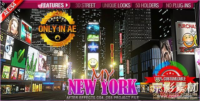AE模板-纽约城市夜生活片头 My New York