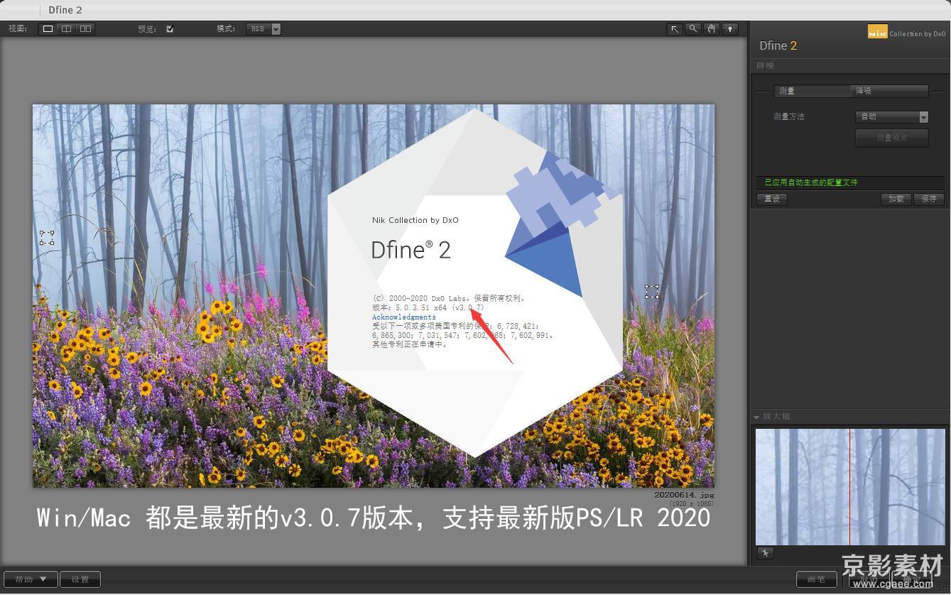 Nik Collection v3.0.7 2020 Mac/Win PS/LR超强调色滤镜合集Nik插件中文版+中文教程