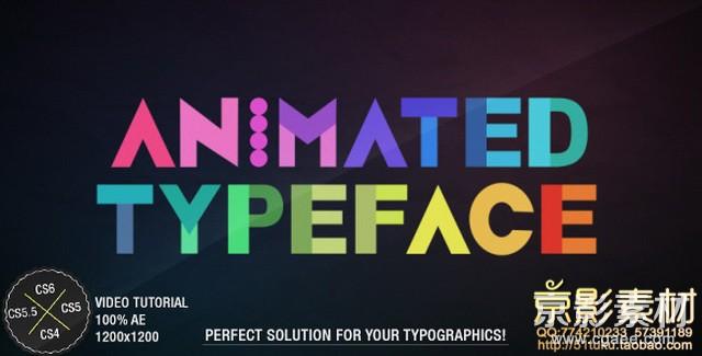 AE模板-英文字母动画字体标题展示Animated Typeface