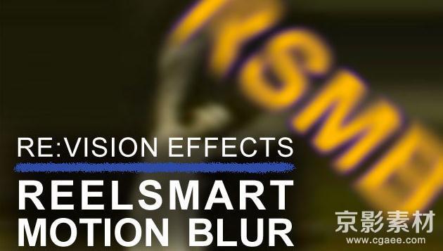 AE/PR视频动态模糊插件-ReelSmart MotionBlur Pro v6.2 Win/Mac 中文版/英文RSMB插件