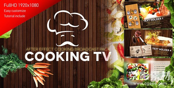AE模板-美食节目电视栏目包装片头 Cooking TV-After Effects Cook Broadcast Pack