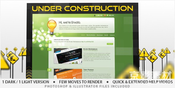AE模板-互联网网络推广展示片头 Under Construction