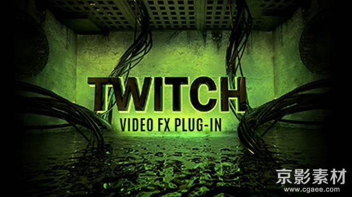 Video Copilot Twitch Win/Mac-AE镜头晃动混乱插件英文版/中文汉化版