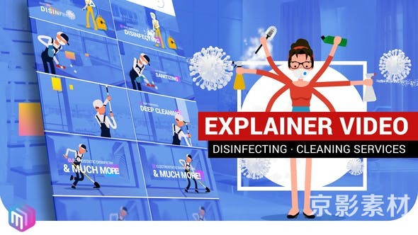 AE模板-打扫清洁服务宣传MG动画片头 Explainer Video Disinfection Cleaning services
