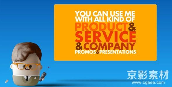 AE模板-卡通角色宣传动画片头 Animated Promo Presenter